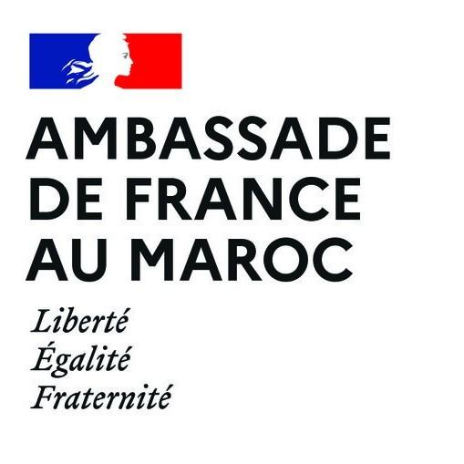 Logo Ministère des Affaires Étrangère